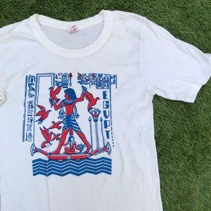 vintage Egypt print souvenir T-shirt small